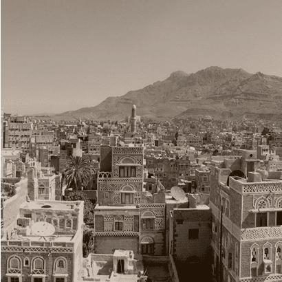 Yemen Mocha Hamadi